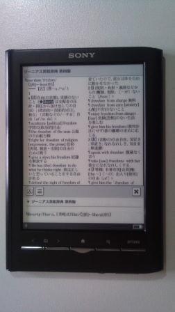 辞典浏览模式