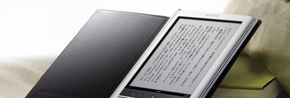 SONY 电子书籍 PRS-650 简单测评