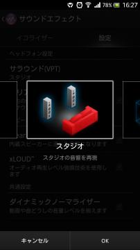 虚拟立体声模式