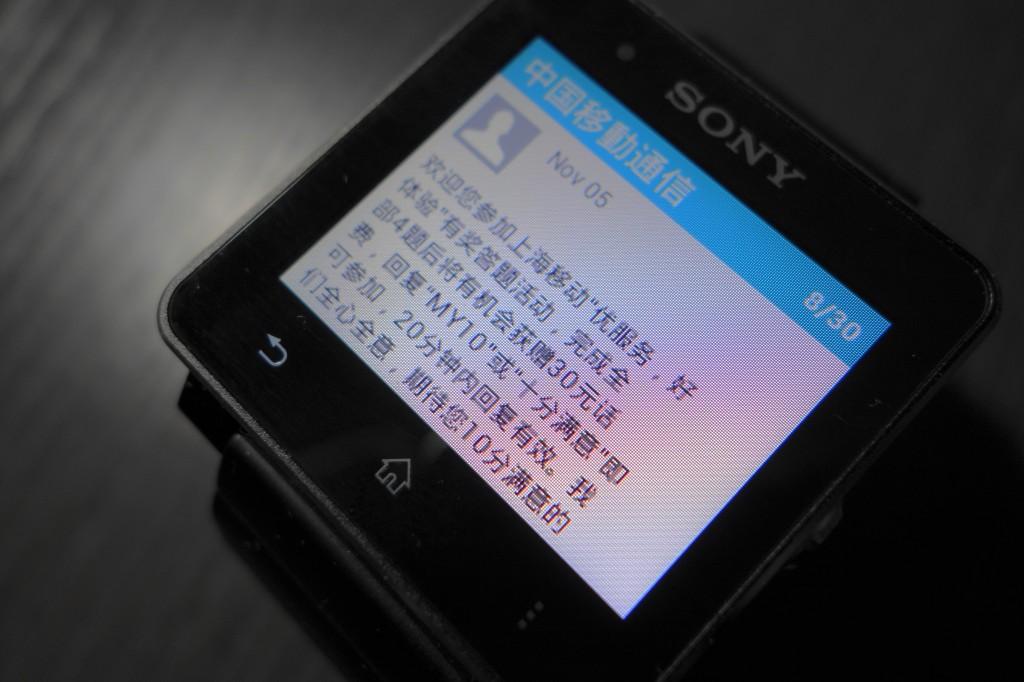 SW2 的短信概览界面,能显示一定字数的短信内容