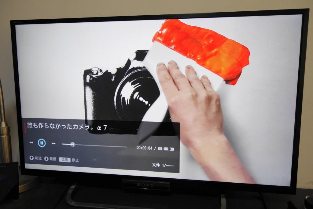 左下方的播放信息界面采用了索尼产品目前统一使用的风格