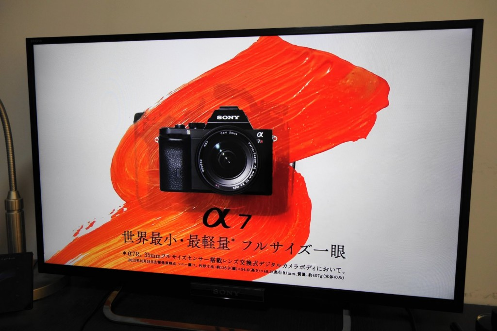 同一个视频的 720P 与 1080P 版本自己没有发现明显可辨的区别,或许正是 X-Reality PRO 的功劳也说不定