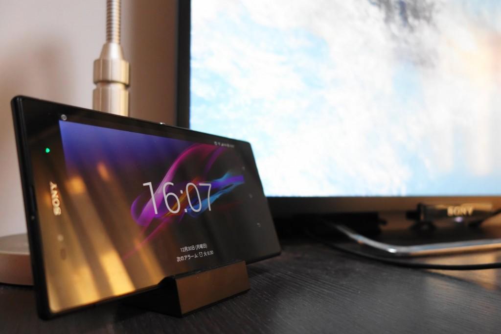 Xperia Z Ultra 能够作为类似于无线机顶盒的设备,支持 WLAN 的 W650A 可以直接播放器中的媒体或作为屏幕镜像