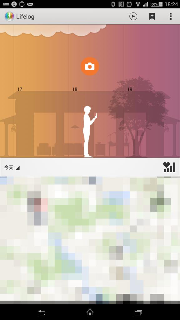 手机还会以15分钟为间隔记录用户的地理信息位置,使用户可以了解到自己在某年某月某日某时某分某地花了多久做某事(上方的圆形表示活动的类型,半径越大表示时间越久,点击后可以查看包括具体的应用与时间在内的详细信息)