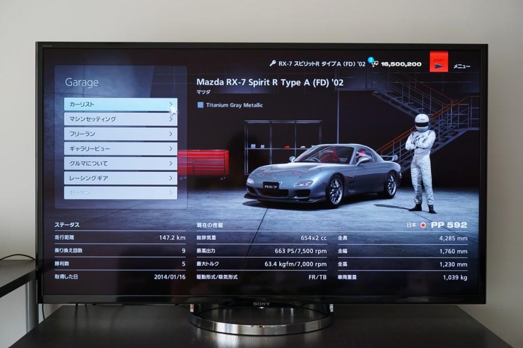 X8500A 的游戏显示模式会禁用 Motionflow XR 及其他一些高级画面增强功能,以提升响应速度,帮助玩家实现精确操作