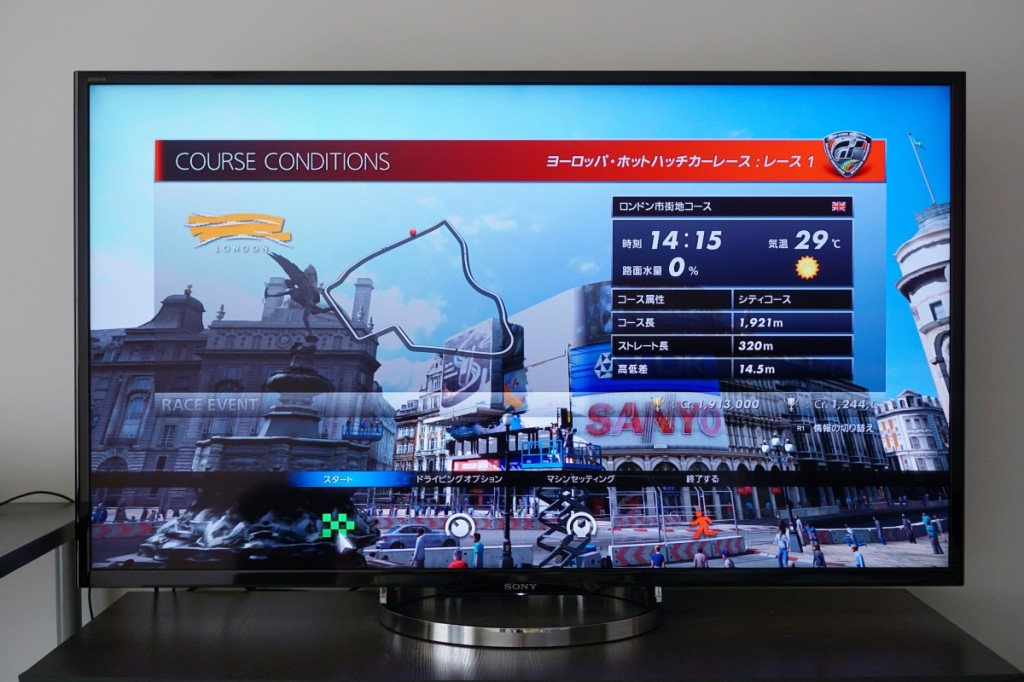 不过对于 GT6 这类赛车游戏,选择通用显示模式并开启各类画质优化选项,似乎也没有造成什么人眼可辨的画面延迟