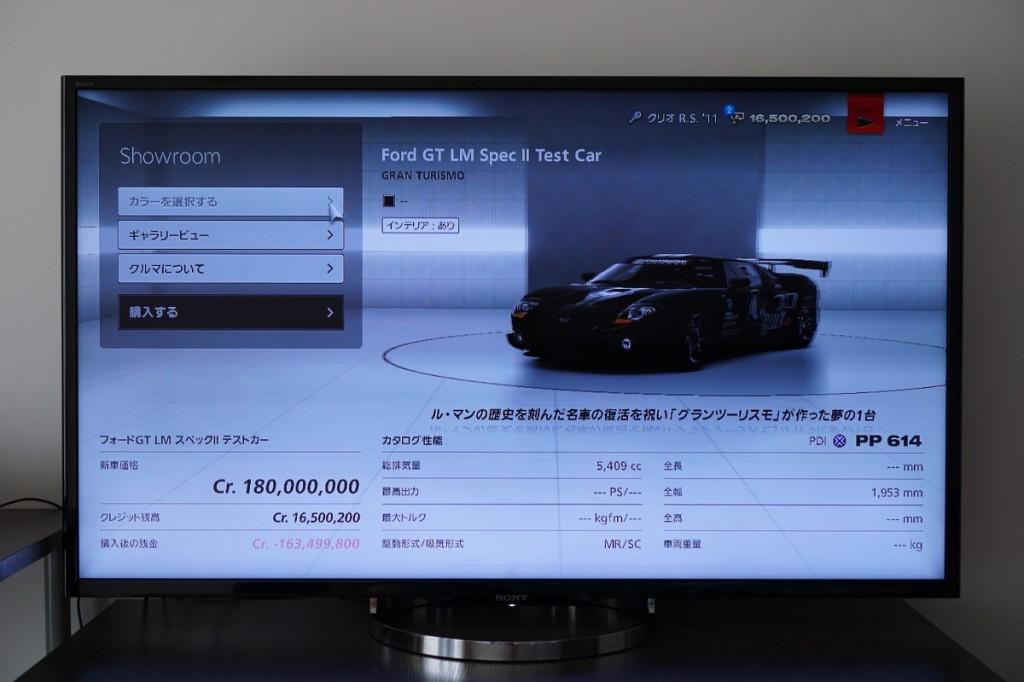 X8500A 支持多种类型的 3D 显示模式。在 GT6 这类游戏中,3D 模式的分辨率较低,但景深的存在使得这一问题不那么明显。总的来讲,3D 模式的体验远好于普通模式