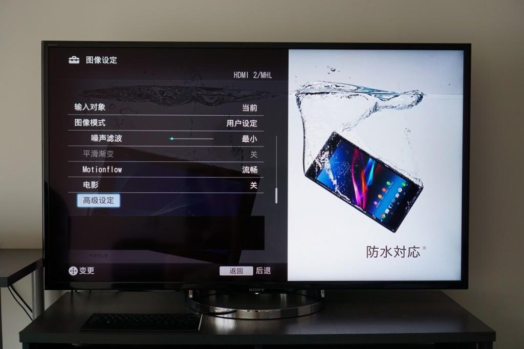X8500A 提供了数十项画质选项,如果不满意场景的默认设定,可以试着手动调整