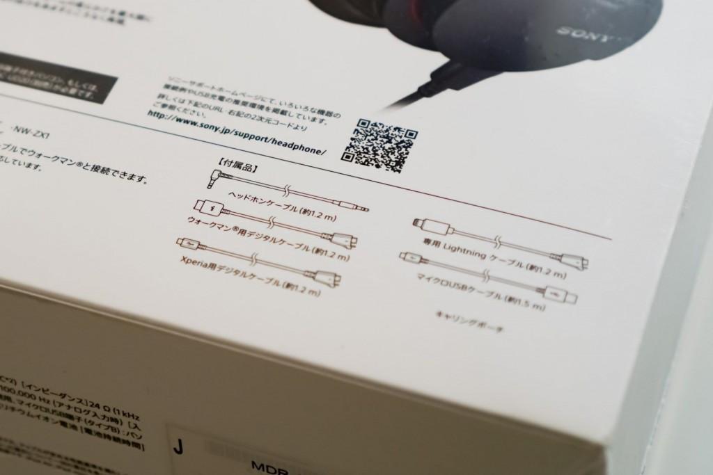 1ADAC 附带了五种类型的连接线,可以支持多种设备