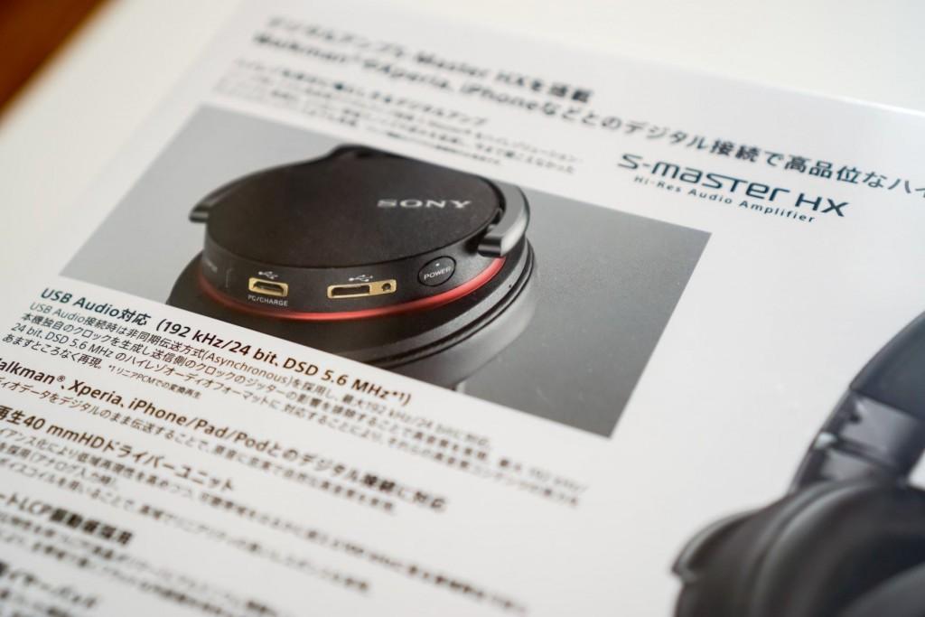 包装背面介绍了 1ADAC 的特征——内置 S-Master HX